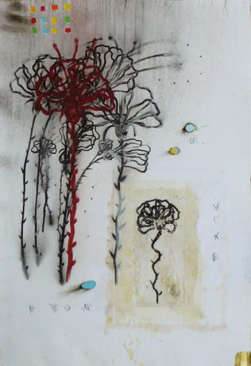 Flors I